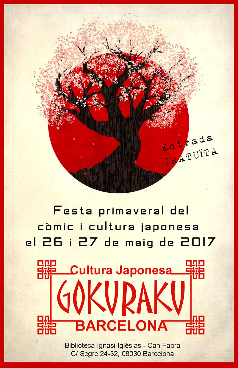 may2017_gokurakubarcelona_cartel1
