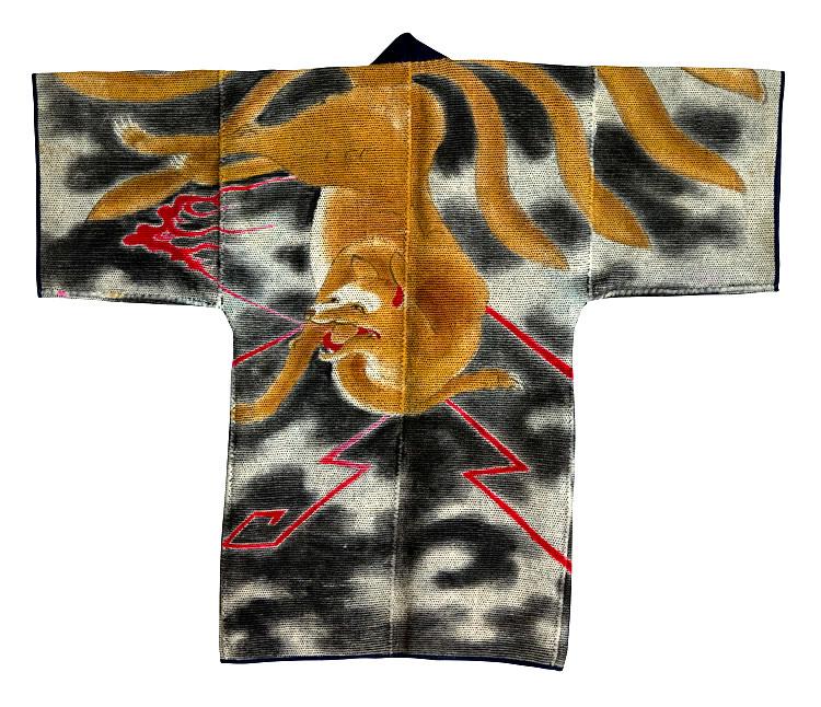 Chaquetilla acolchada tipo hanten con motivos de la zorra de las nueve colas / Periodo Edo en adelante, siglos XIX-XX / Miyoshi City