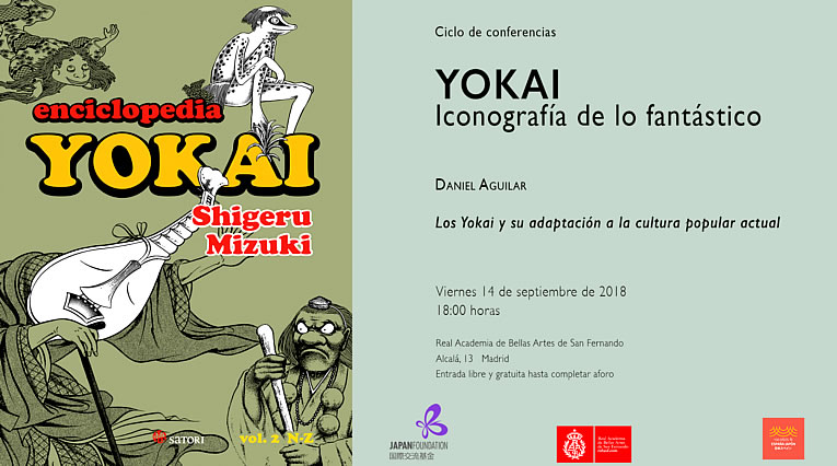 ago_conferencias-yokai_2