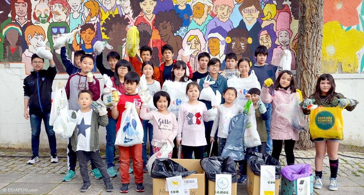 <!--:es-->Colegio Japonés de Madrid ¡Operación limpieza!<!--:--><!--:ja-->マドリードの街をきれいに!マドリッド日本人学校で校外クリーン作戦<!--:-->