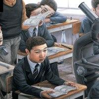 """<!--:es-->【Finalizado】[Madrid] Tetsuya Ishida """"Autorretrato de otro""""<!--:--><!--:ja-->【終了】[マドリード] 石田徹也 初のスペイン個展『Autorretrato de otro』<!--:-->"""
