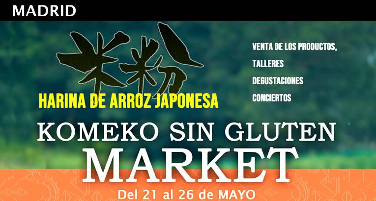 mayo2019_komeko-market_top