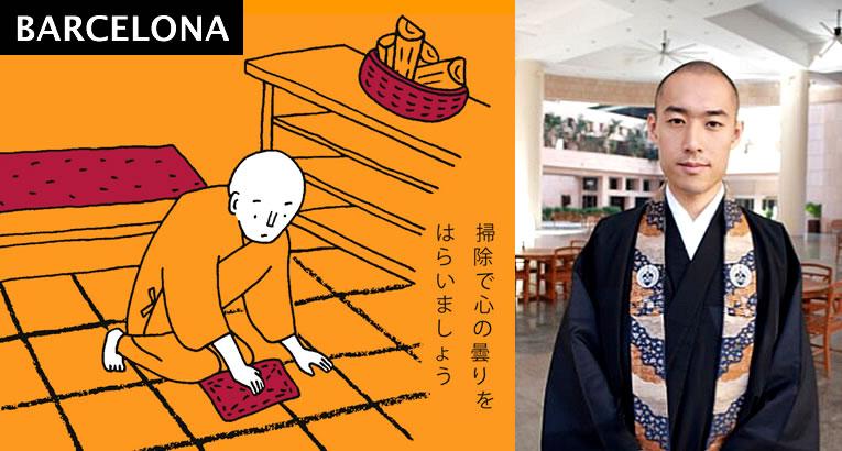 jul2019_keisuke-matsumoto_monje-budista