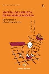 jul2019_keisuke-matsumoto_monje-budista_01