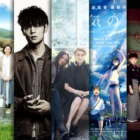 <!--:es-->【Finalizado】[San Sebastián] La 67 edición del  Festival de San Sebastián contará con 7 películas japonesas nominadas<!--:--><!--:ja-->【終了】[サン・セバスティアン] スペイン最大の国際映画祭『第67回サン・セバスティアン国際映画祭』にて日本映画7作品ノミネート<!--:-->