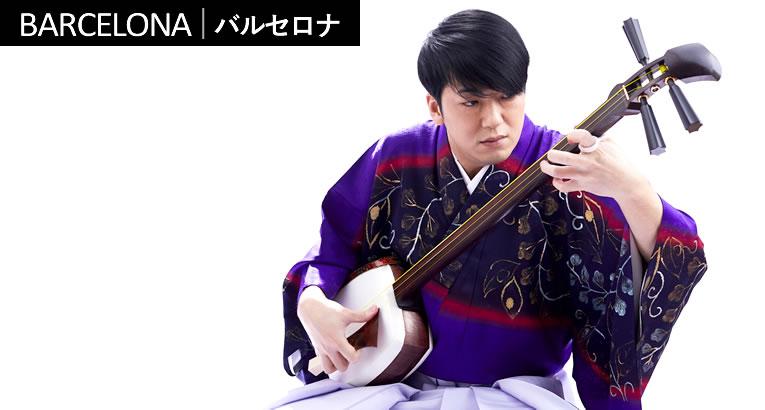 mar2020_concierto-kenichi-yoshida-esmuc