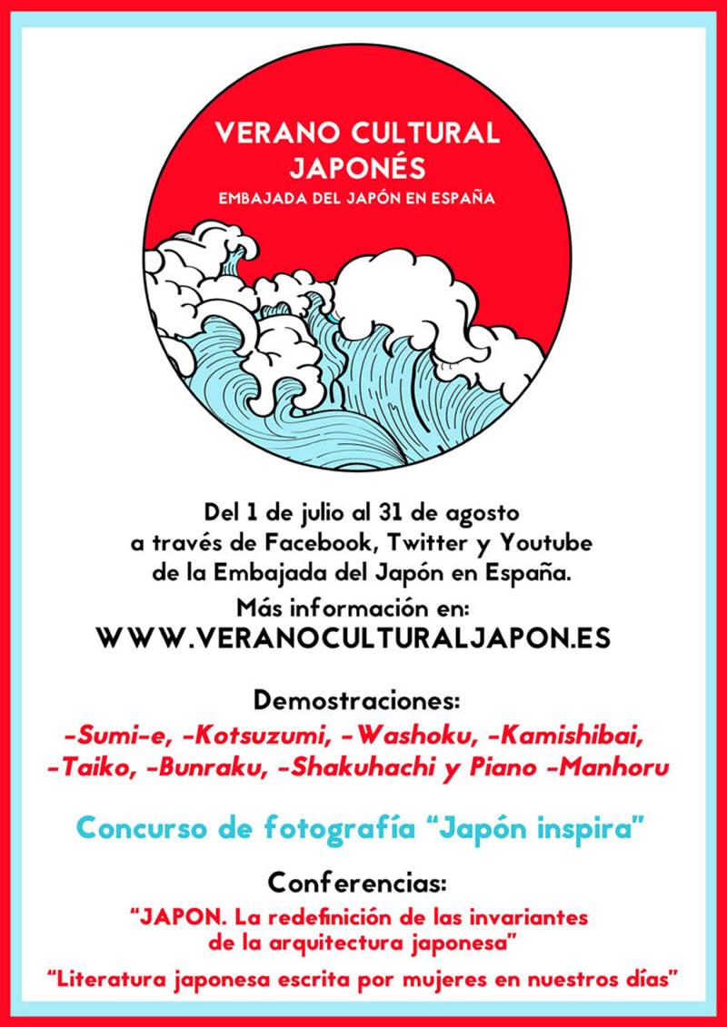 jun2020_verano-cultural-japones_cartel