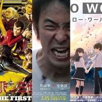 """<!--:es-->【Finalizado】[Sitges (Barcelona)] Películas japonesas participan en la 53ª edición de """"Sitges Film Festival""""<!--:--><!--:ja-->【終了】[シッチェス (バルセロナ)] シッチェス・カタロニア国際映画祭2020にて日本映画5作品上映<!--:-->"""