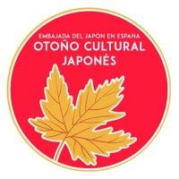 "<!--:es--> [Online] La Embajada del Japón presenta ""Otoño Cultural Japonés""<!--:--><!--:ja--> [オンライン] 在スペイン日本国大使館『秋の日本文化月間』<!--:-->"