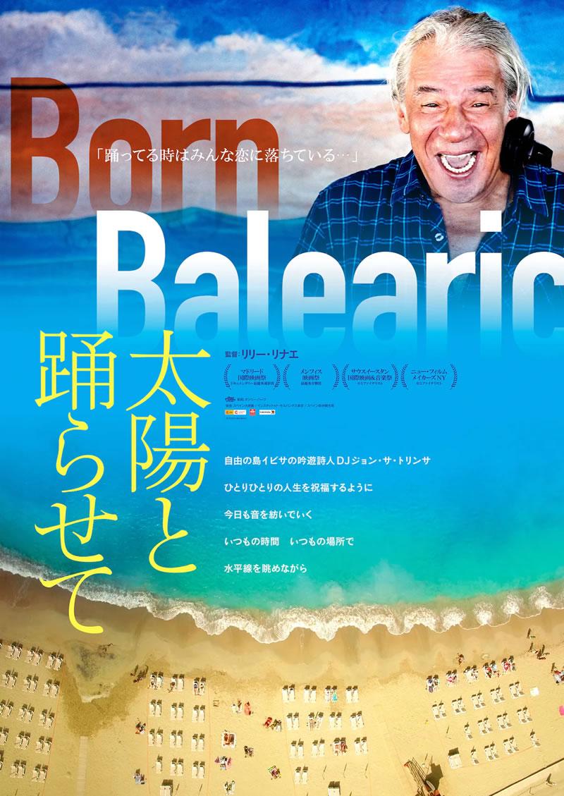 mayo2021_born-balearic_poster