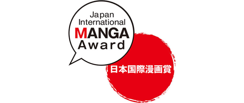 jun2021_jima15_logo