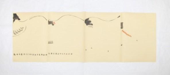 Giorgio Griffa, Paper, 2015