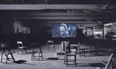 "Chen Chieh-jen, Factory, 2003, single Channel Video, 31'9"" Courtesy of the artist"
