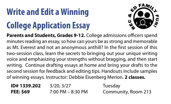 writing business school application essays