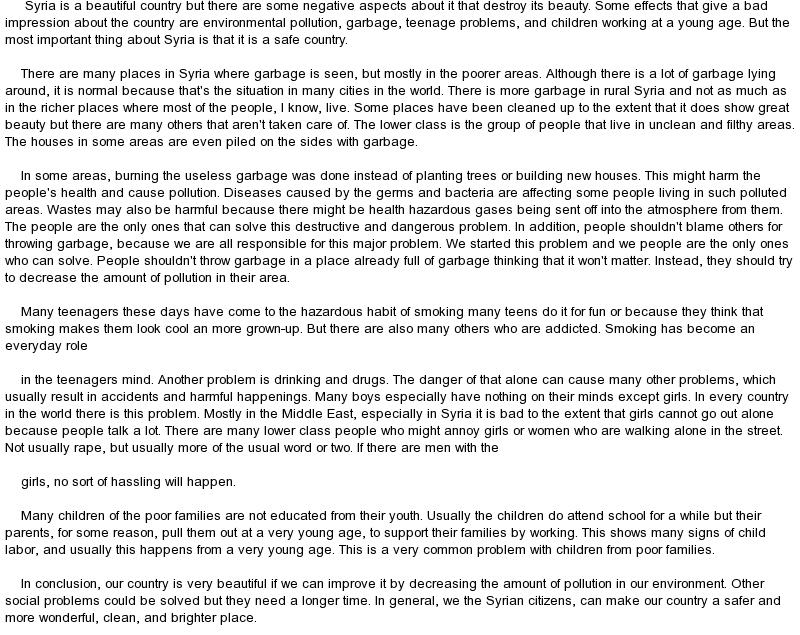 Free bullying essay