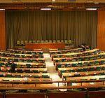 Fundación de la ONU, Estructura y organismos -4