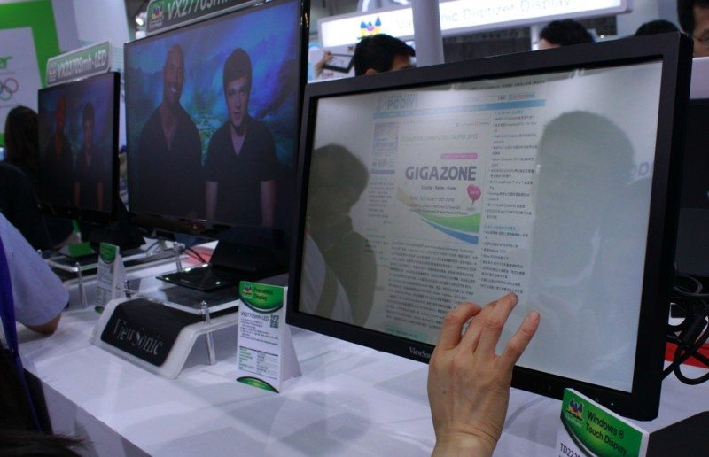 touchpanel_computex_2012
