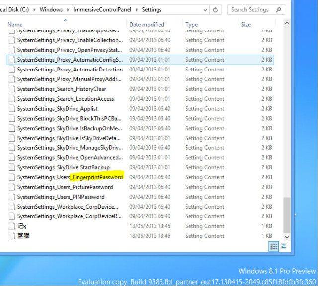 windows8_1_fingerprint_passwords