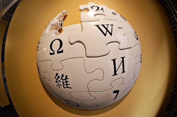 Wikipedia Real Life Logo