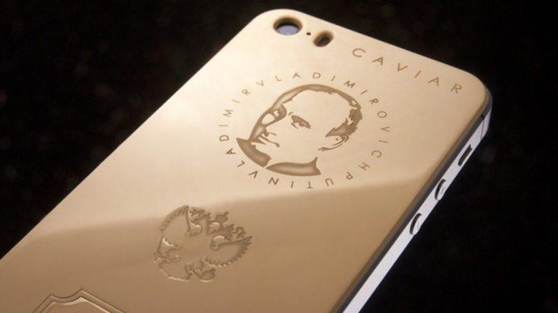 PutiniPhone