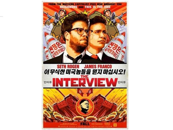 The_Interview_2014_posterv2