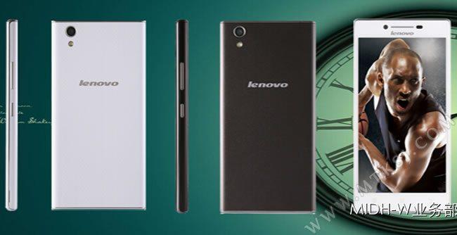 Lenovo-New-P70t