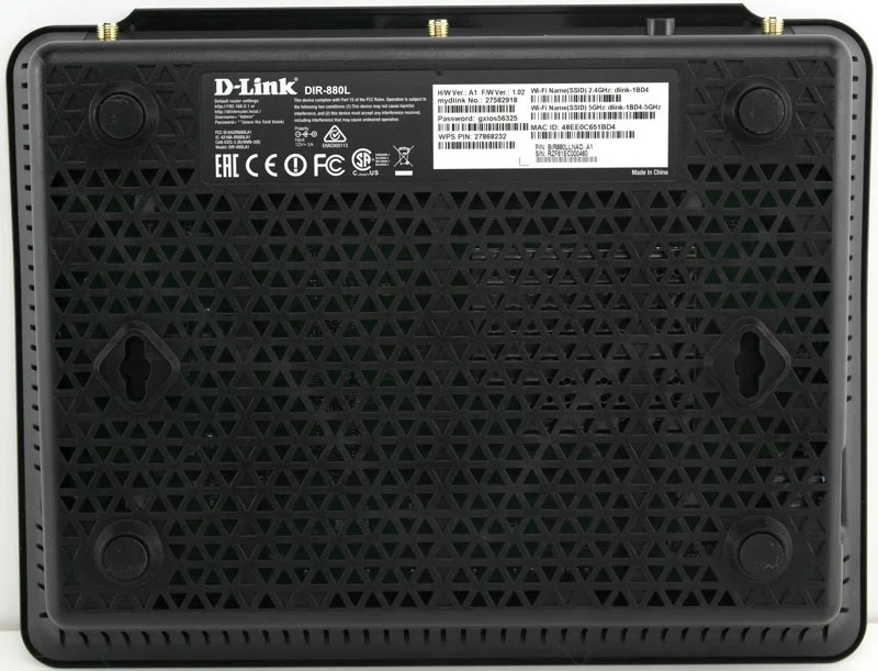D-Link_DIR855l-Photo-bottom