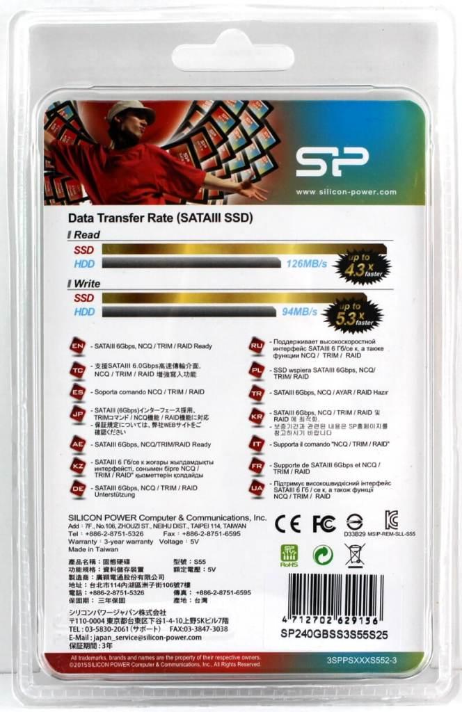 SP_S55-Photo-box rear