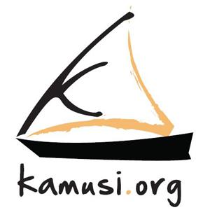 kamusi_new_logo