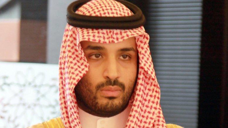 Saudi Arabia's Prince Mohammad Bin Salman. Photo by Mazen AlDarrab, Wikipedia Commons.