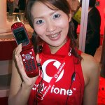 Vodafone at Wireless Japan 2003