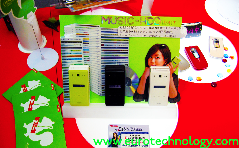 Music phone for KDDI LISMO! mobile music service including 4 GigaByte Hard Disk launched