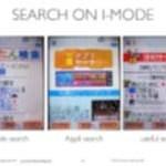 20140513_docomo_Page_092