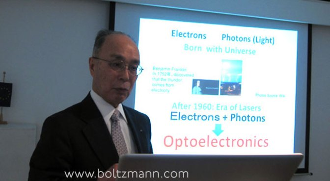 VCSEL - Vertical Cavity Surface Emitting Lasers - explained by inventor Professor Kenichi Iga at the Ludwig Boltzmann Forum in Tokyo