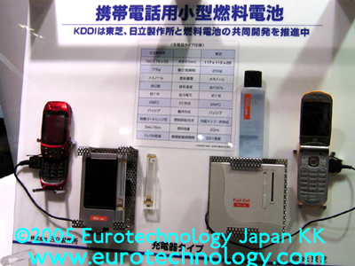 Fuel cells for KDDI phones: fuel cell demonstrations for mobile phones have been demonstrated for many years at trade shows in Japan, but they have not made it to the market yet