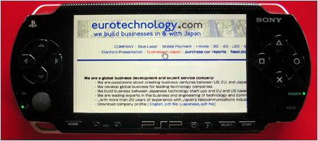 PSP with wLAN showing the Eurotechnology Japan homepage