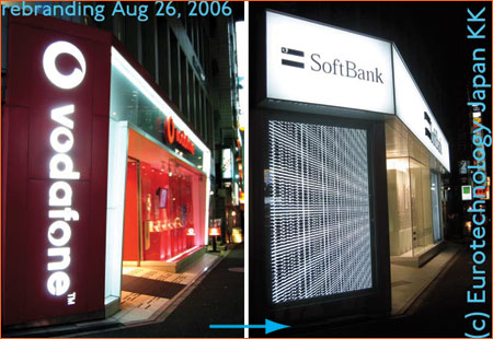 Rebranding Vodafone KK's former Roppongi flagship store to the SoftBank brand, after acquisition of Vodafone KK by SoftBank