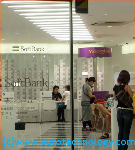 SoftBank opens Yahoo-spots within the SoftBank stores