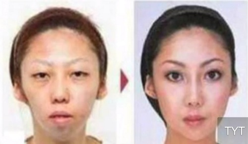 woman sued for being ugly