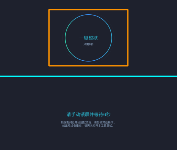 Re install cydia semi untethered Pangu 9.3.3 jailbreak
