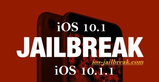 iPhone-7-jailbreak-1140x677