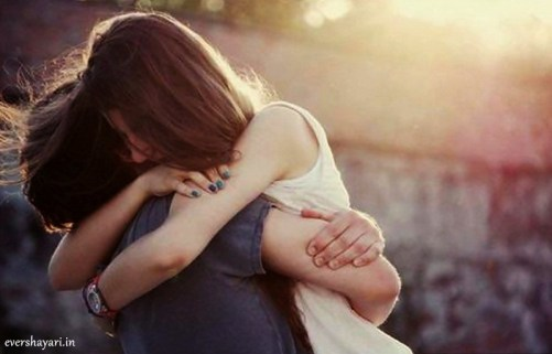 Sad Love Couple Hugging.