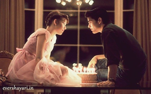 Romantic couple Birthday image with shayari