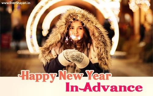 Advance Happy New Year Shayari Wishes Sms In Hindi