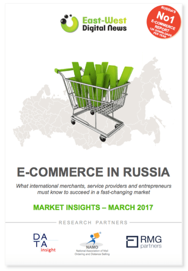 Comparison of E-commerce Products using web mining