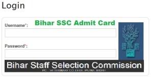 Bihar SSC Admit Card