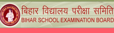 Bihar Board Inter Admit Card 2015