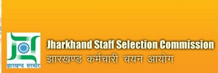 Jharkhand SSC JE Exam Result 2015