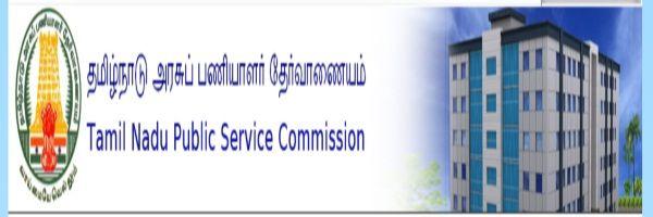 TNPSC AAO Admit Card 2015