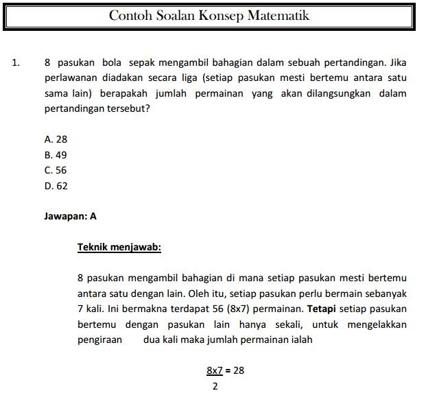 Contoh Soalan Konsep Matematik